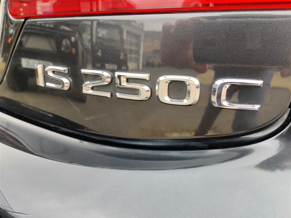 Car For Sale Lexus IS 250 - LS61WUV Sixers Group Image #37